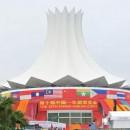 Khai mạc Hội chợ ASEAN+1 lần thứ 13 tại Nam Ninh - Trung Quốc